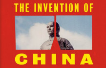 The Invention of China (2020)