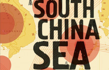 South China Sea (2014)
